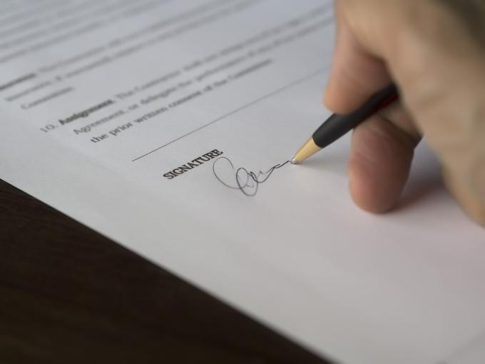 Как подготовить выписку из протокола