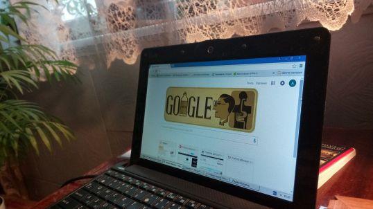 Как увеличить яркость экрана на ноутбуке?