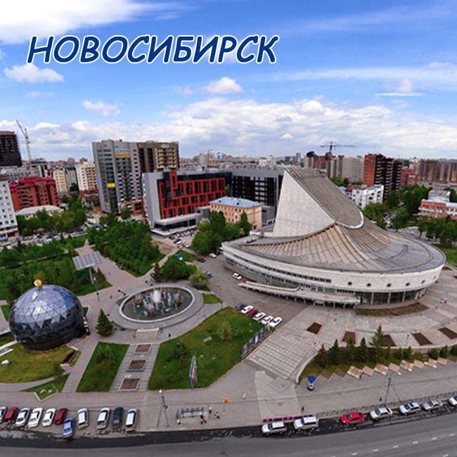 Что посмотреть в Новосибирске