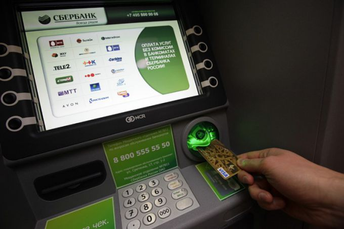 Как перечислить деньги с карточки Сбербанка на карточку Сбербанка