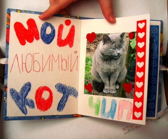 Героем книжки-малышки может стать даже кот