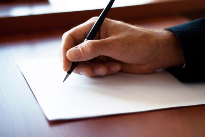 Написав характеристику, не забудьте ее подписать у соседей