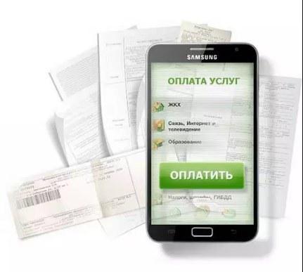 перевести деньги с карты на телефон с помощью мобильного банка