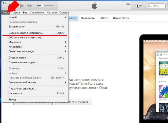 цены на iPhone 5C в Спб - mobiguru.ru