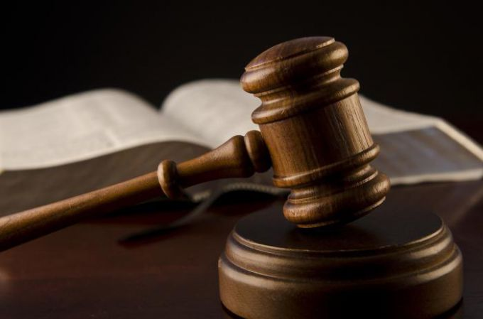 Как узнать свои административные преступления