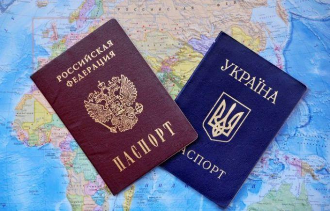 How to obtain Russian citizenship Ukrainians