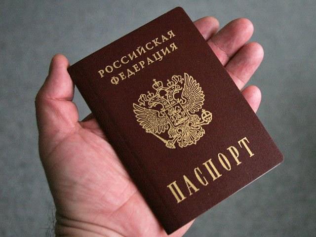 Как нужно менять паспорт в 45 лет