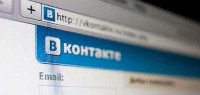 Как увидеть скрытых друзей Вконтакте