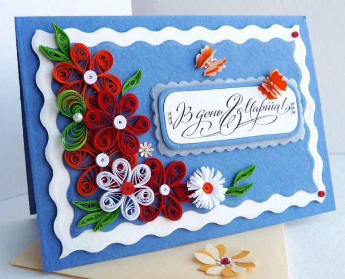 Картинка поздравительной открытки своими руками