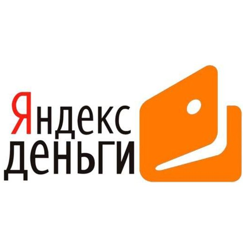 """""""Яндекс.Деньги"""""""