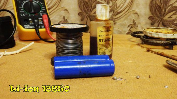 Как паять Li-ion аккумуляторы 18650?