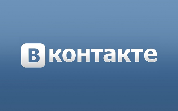How to find out who I blacklisted Vkontakte?