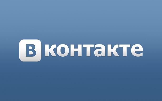 Как узнать, у кого я в черном списке ВКонтакте?