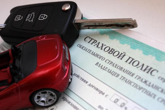 ОСАГО: страховые выплаты уменьшаться