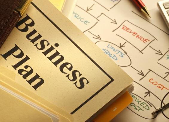 Бизнес-план для кредита