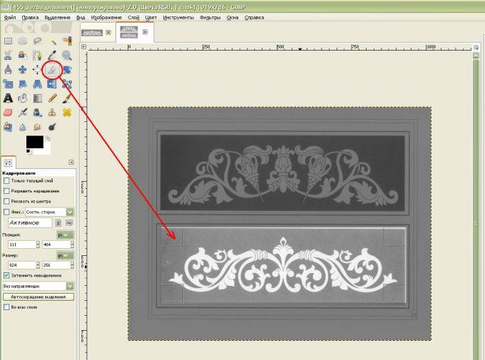 Как сделать рамку, орнамент, узор с прозрачным фоном (без фона) в Gimp для обложки в ИнДизайн