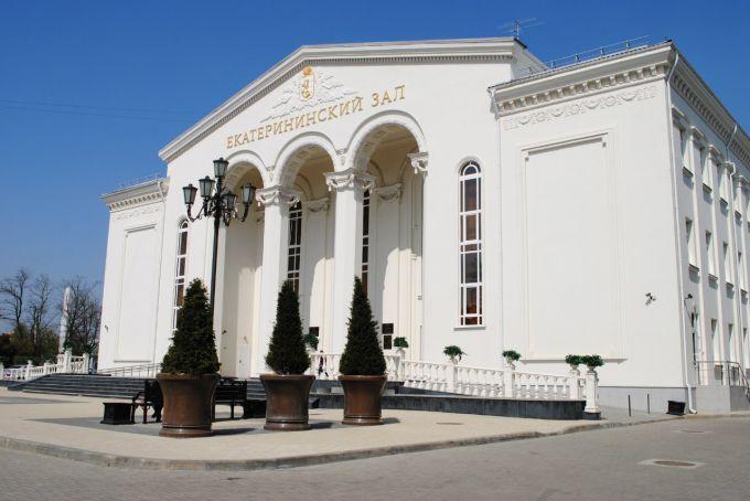 "Дворец бракосочетаний ""Екатерининский зал"""