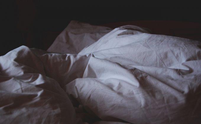 Не спать