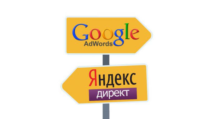 Use Yandex direct and Google Adwords for business development
