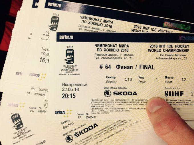 Цены на билеты к Чемпионату мира по хоккею 2016