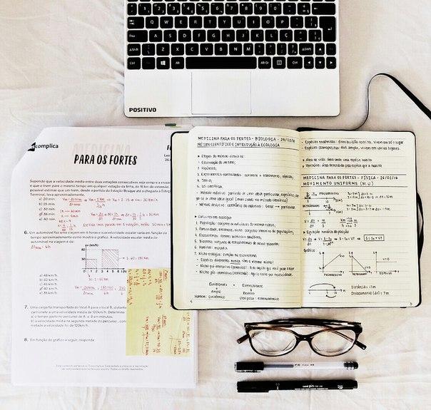 Как учиться продуктивно