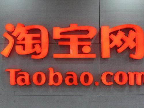 Как самостоятельно купить товар на Taobao.com