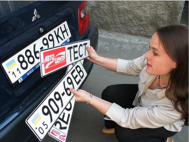 Согласно нумерологии, номер определяет характер автомобиля