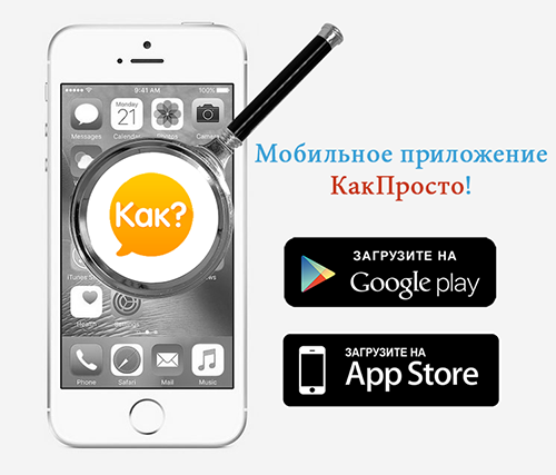Mobile app Kakrola!