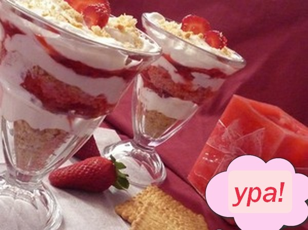 Strawberry: cake with yogurt without baking