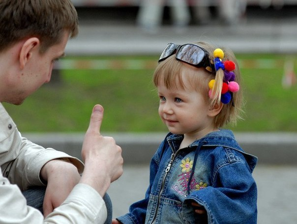 Золотые правила для общения с детьми — правила общения для детей