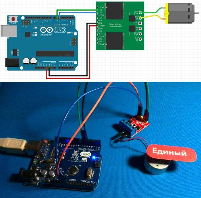 Схема подключения двигателя к Arduino