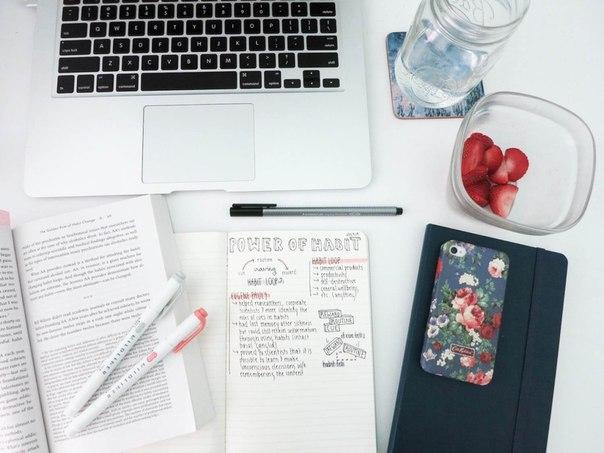 Как облегчить процесс познания