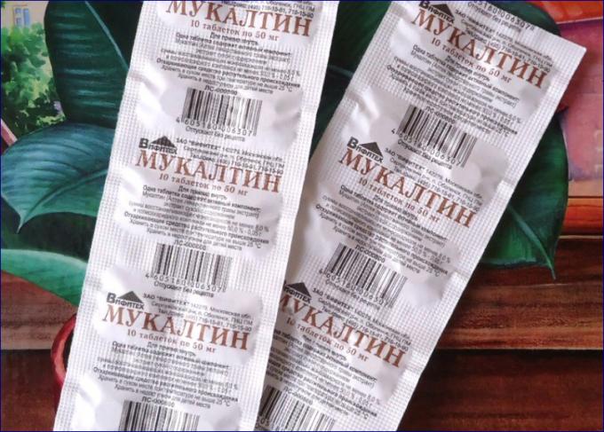 """Таблетки """"Мукалтин"""""""