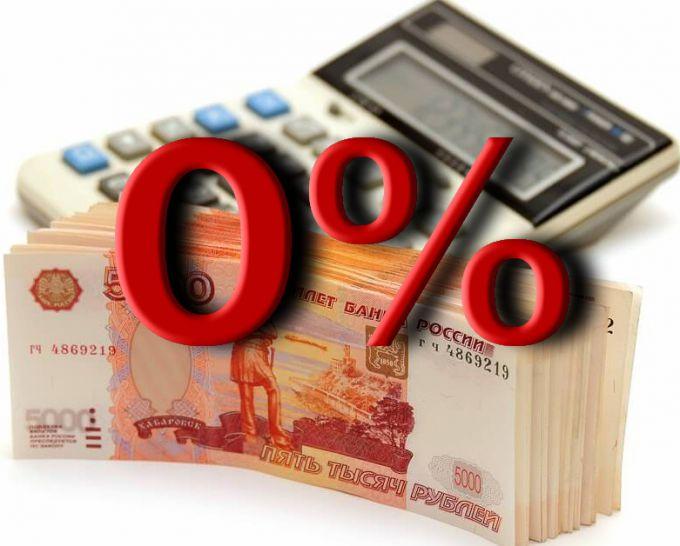 Возможно ли взять кредит и не переплачивать