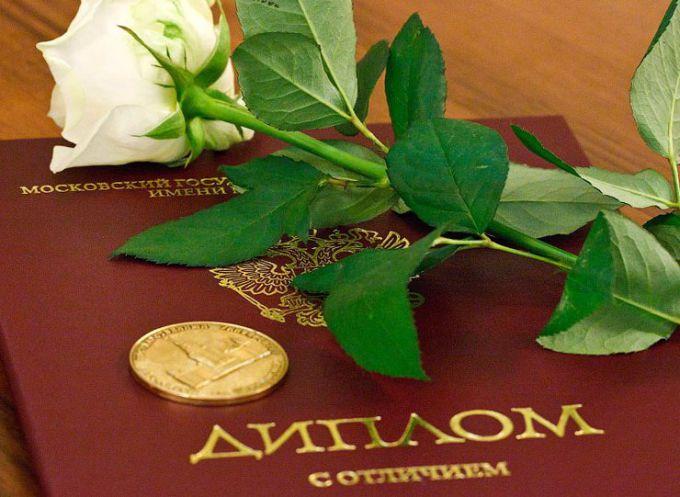 Что такое красный диплом и кто может его получить 🚩 Высшее  Что такое красный диплом и кто может его получить