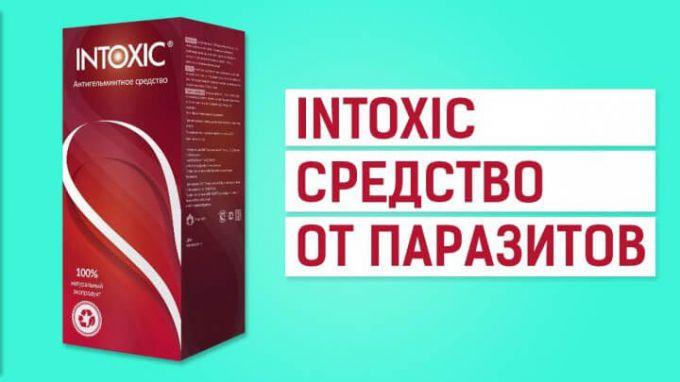 лекарство от паразитов для профилактики