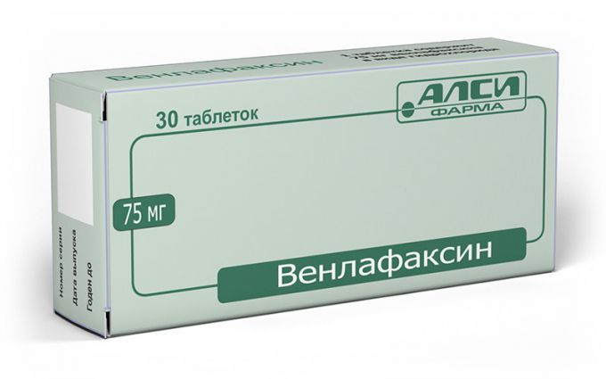"""""""Венлафаксин"""": инструкция по применению, аналоги"""