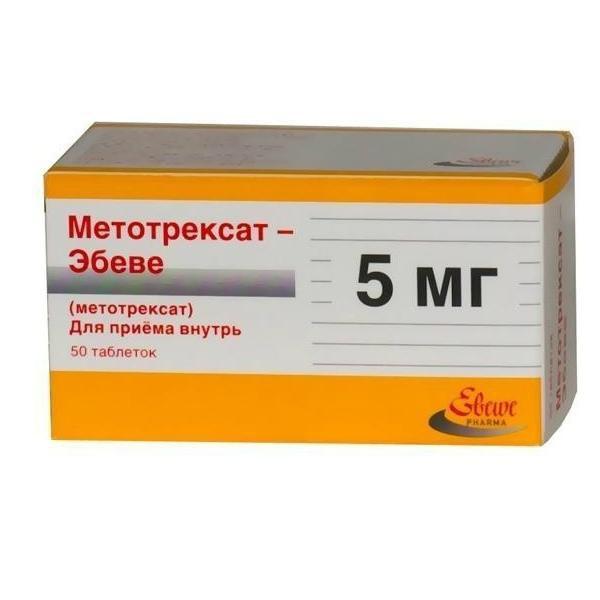Существуют различные формы выпуска препарата «Метотрексат»