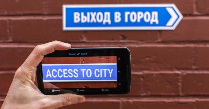 Как перевести текст, используя камеру смартфона