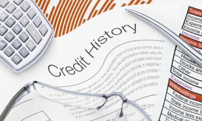 Изображение - Вопросы и ответы о том, что собой представляет кредитная история 288310_5a00f52ab67935a00f52ab67cd
