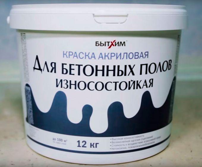 Как выбрать износостойкую краску