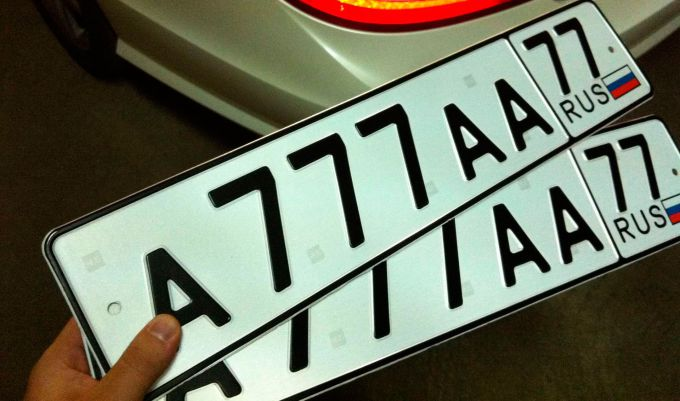 Как сохранить номерные знаки при продаже автомобиля