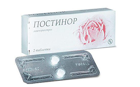 Противозачаточные таблетки во климакса - Климакс