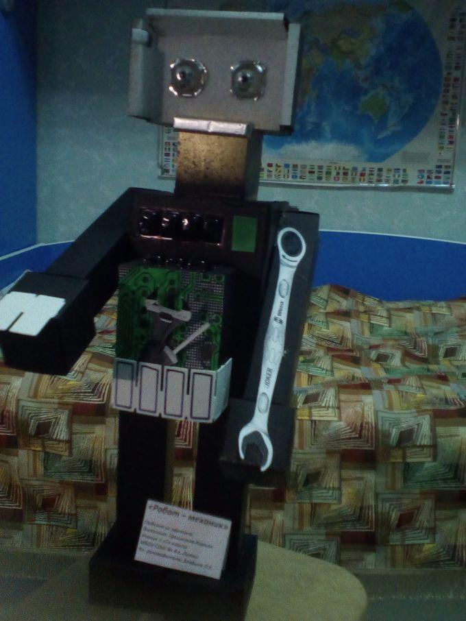 Как сделать робота из подручных материалов