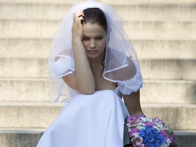 Чем бывают недовольны невесты