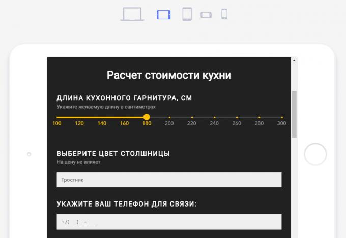 Как сделать сайт без
