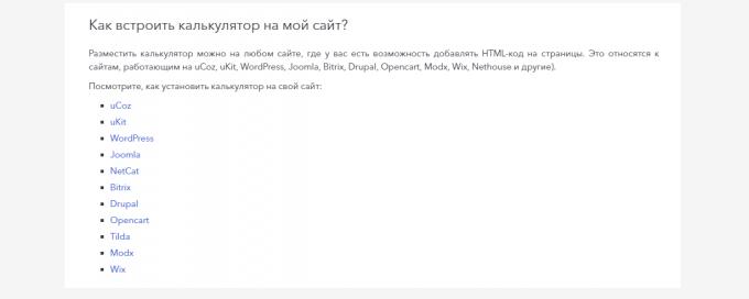 Инструкции находятся в разделе FAQ