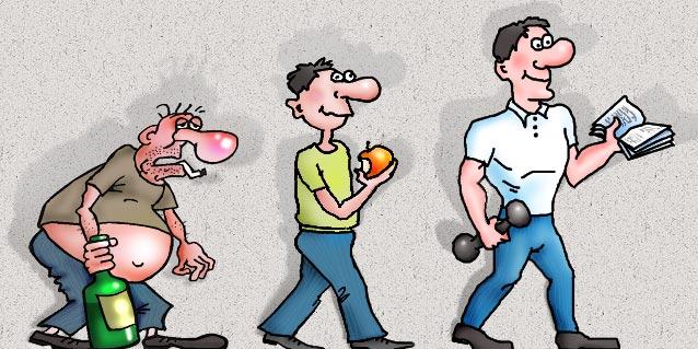 Как изменить свои привычки, чтобы улучшить свою жизнь