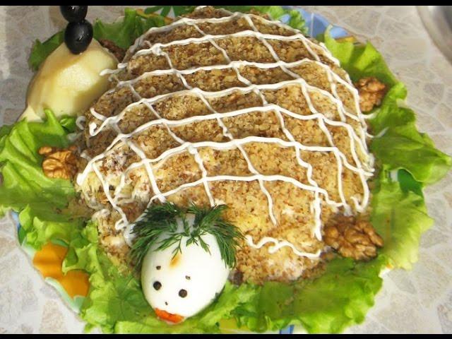 Как приготовить салат «Панцирь черепахи»