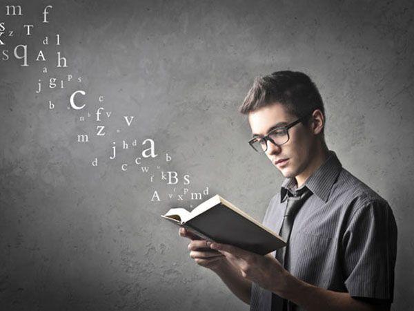 быстрое чтение